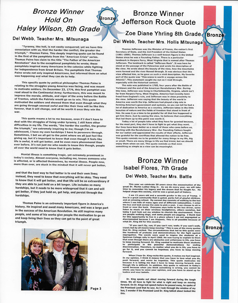 we the people essay